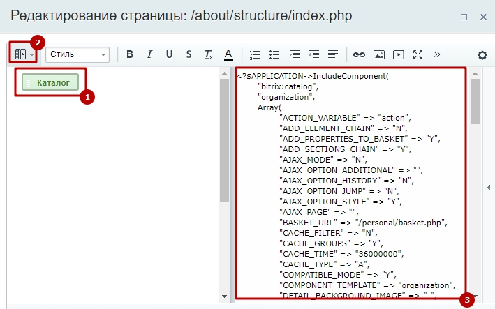 Структура фонда - изменение страницы.jpg