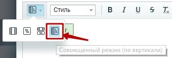 Структура фонда - режим кода.jpg
