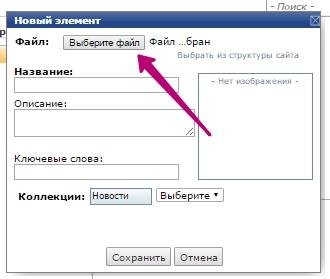 add_comp.jpg